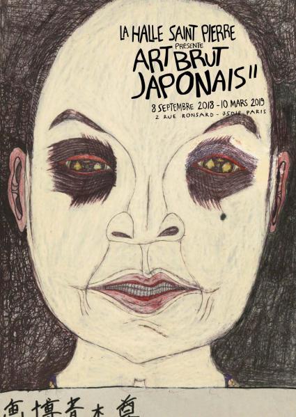 mecenavie-news-art-brut-japonais-halle-saint-pierre-exposition-paris